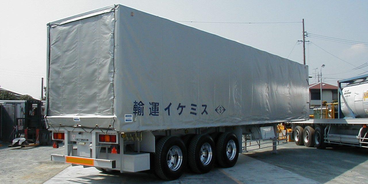 BPW Japan